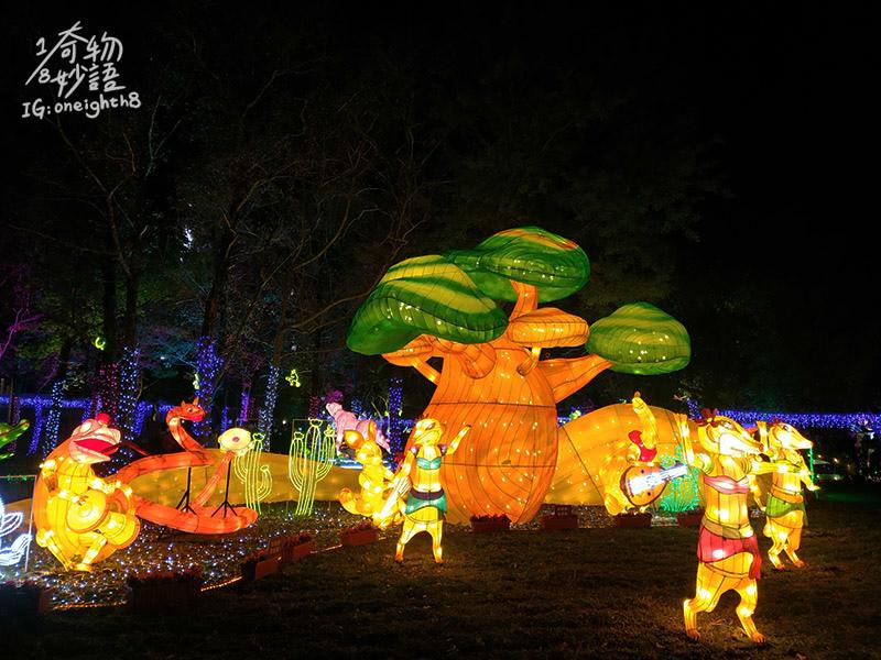 2020taiwan-lantern-festival-12.jpg