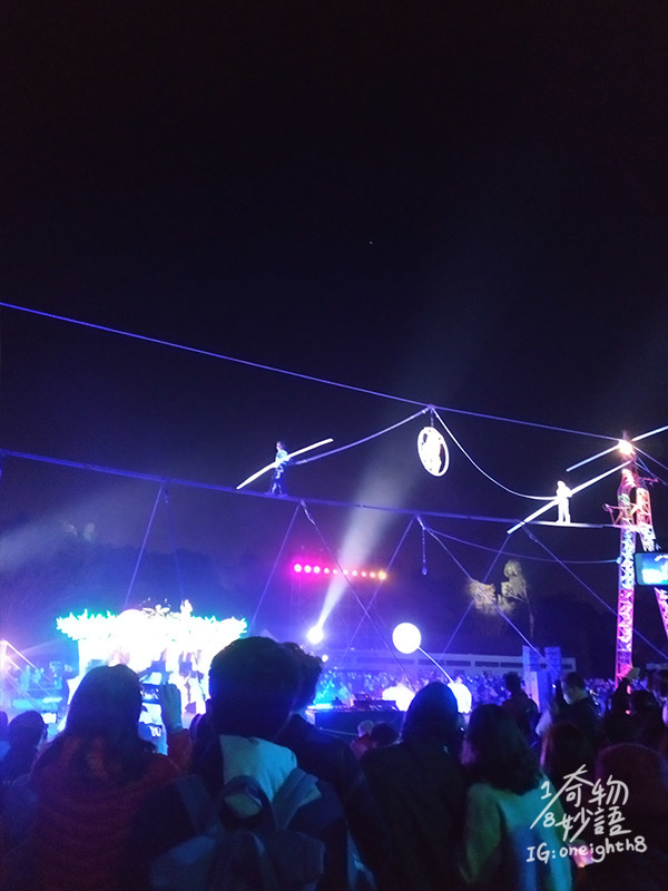 2020taiwan-lantern-festival-14.jpg
