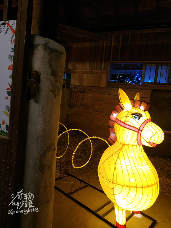 2020taiwan-lantern-festival-18.jpg