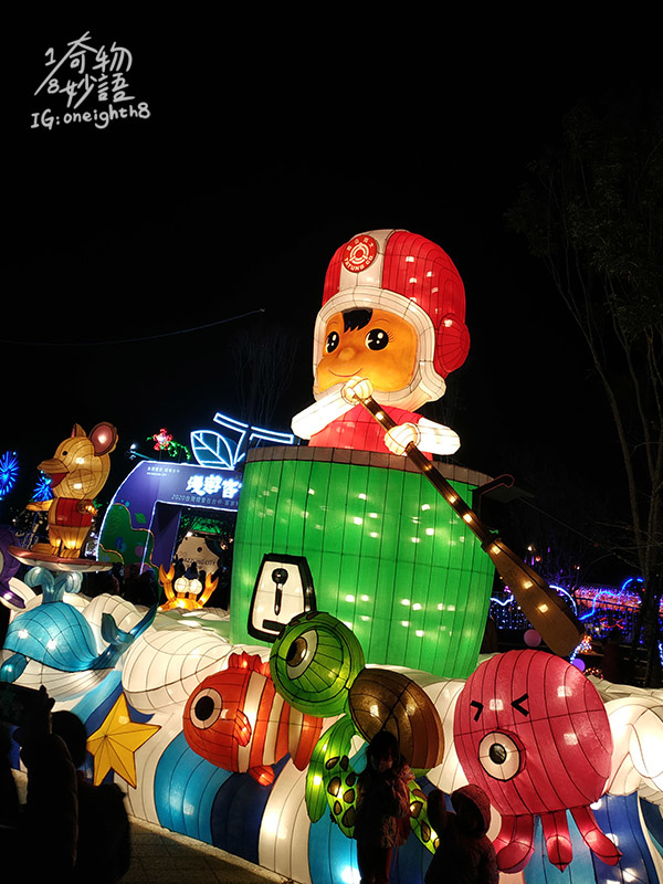 2020taiwan-lantern-festival-25.jpg