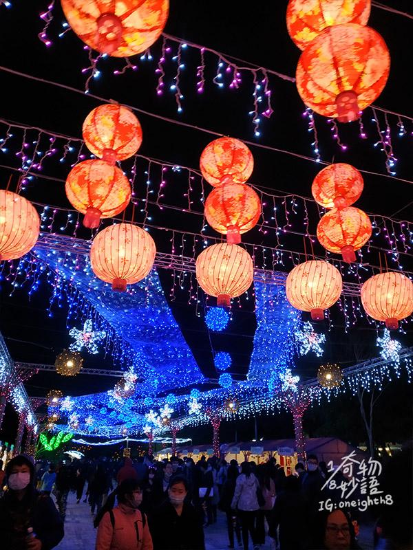 2020taiwan-lantern-festival-26.jpg