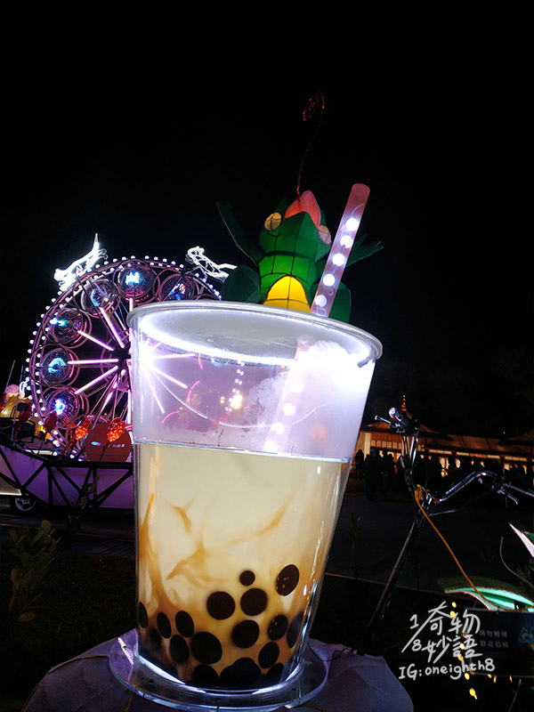 2020taiwan-lantern-festival-29.jpg