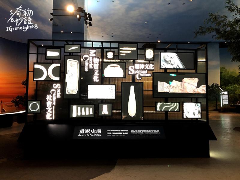 NankeMuseum15.jpg