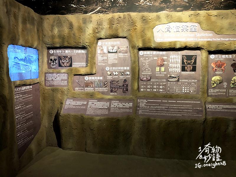 NankeMuseum25.jpg