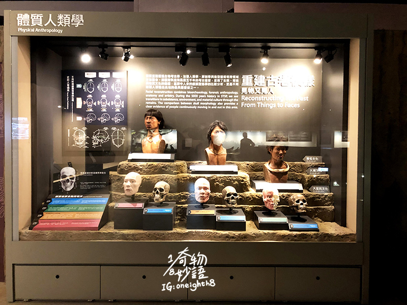 NankeMuseum26.jpg