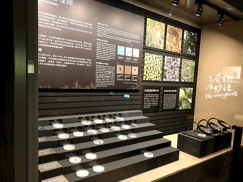 NankeMuseum24.jpg