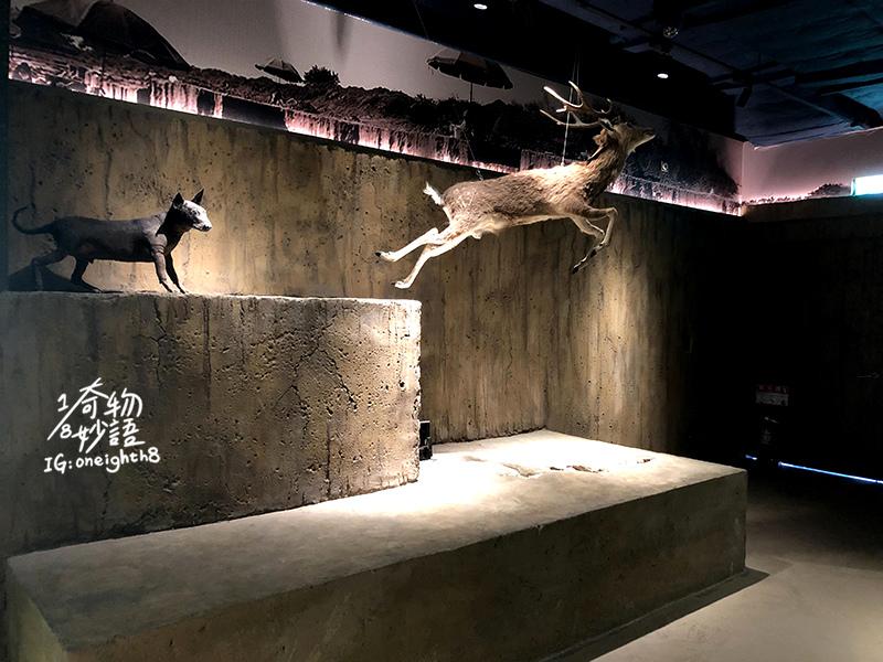 NankeMuseum22.jpg