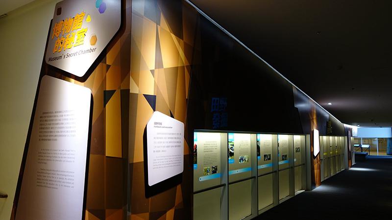 NankeMuseum28.jpg