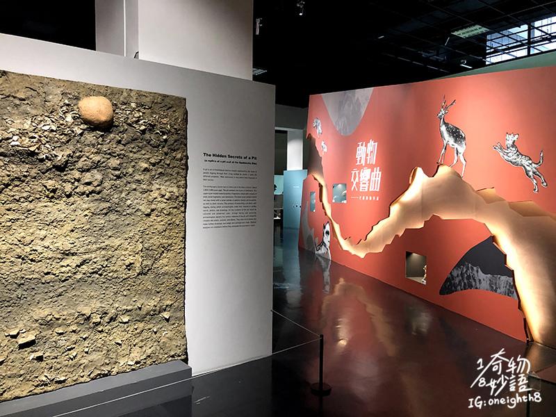 NankeMuseum32.jpg