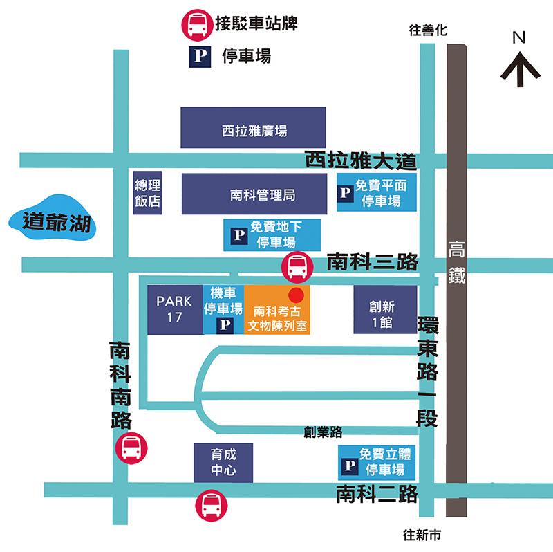 NankeMuseum39.jpg