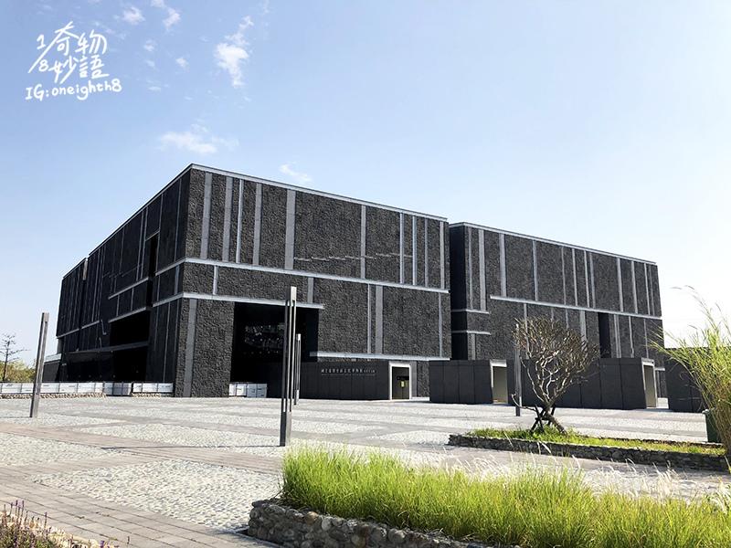 NankeMuseum01.jpg