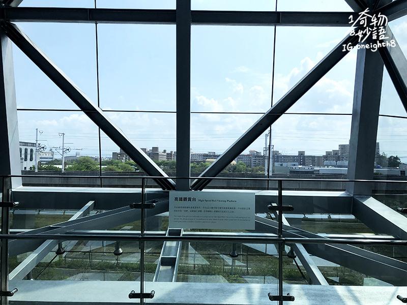 NankeMuseum10.jpg