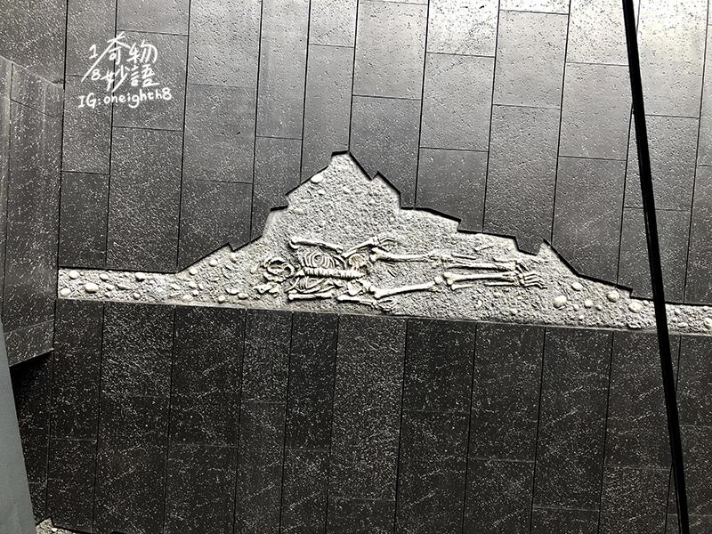 NankeMuseum07.jpg