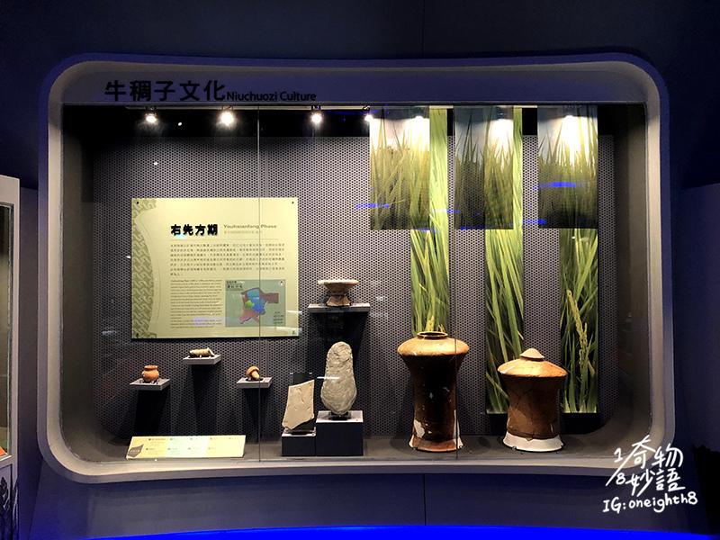 NankeMuseum11.jpg