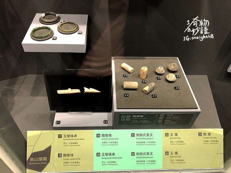 NankeMuseum12.jpg