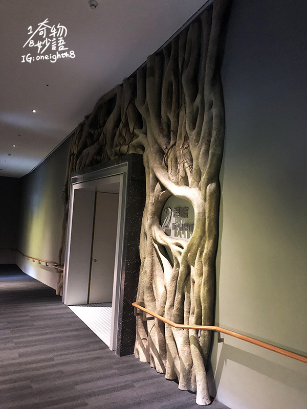 NankeMuseum14.jpg