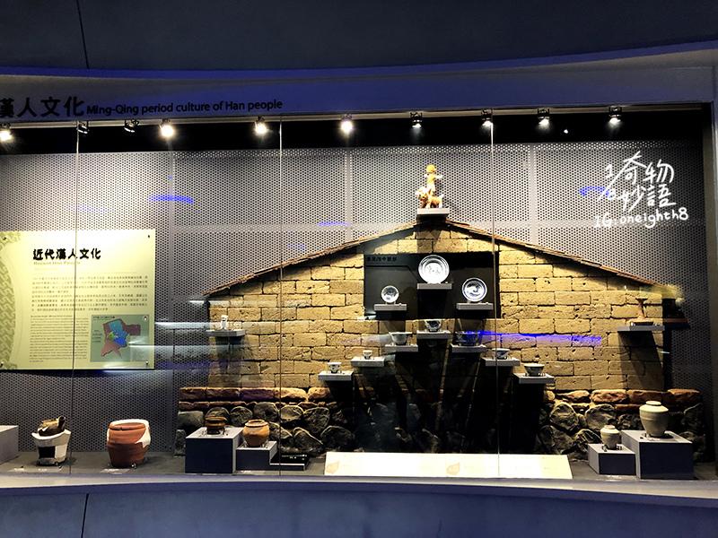 NankeMuseum13.jpg