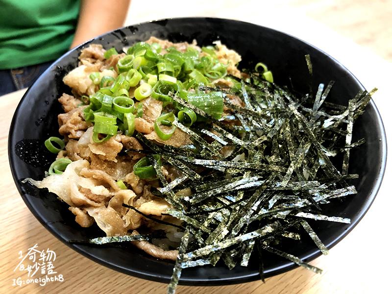 Sukiyaki08.jpg