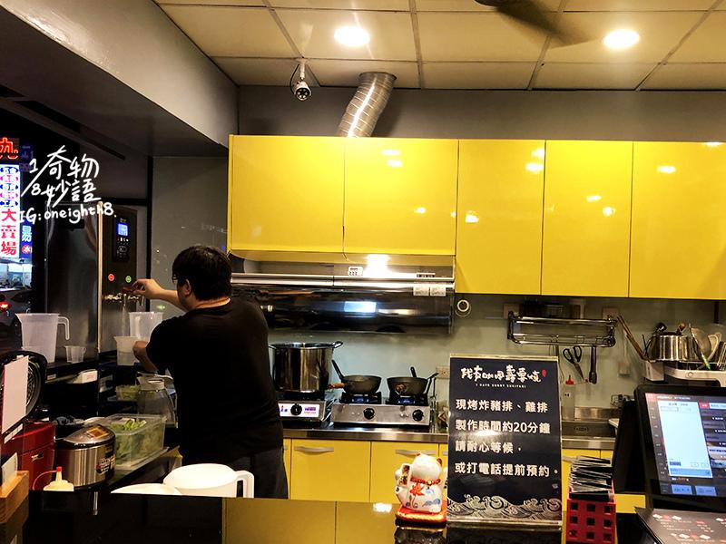 Sukiyaki05.jpg