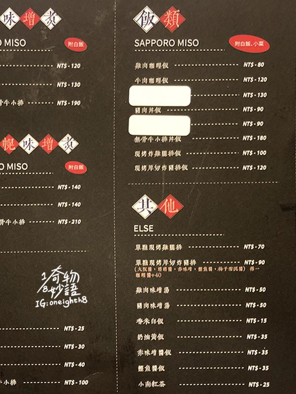 Sukiyaki03-3.jpg