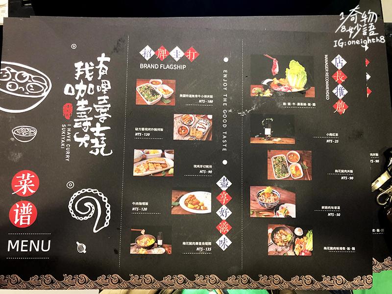Sukiyaki04.jpg