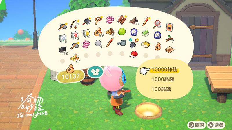 Animal Crossing04.jpg