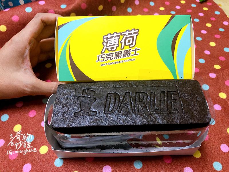 Black cake 03.jpg
