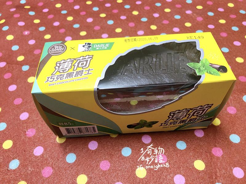 Black cake 02.jpg