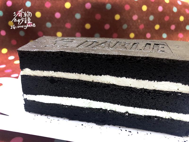 Black cake 04.jpg