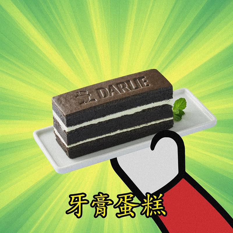 Black cake 01.jpg