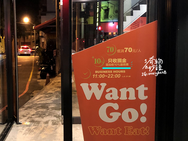 WantGo20.jpg