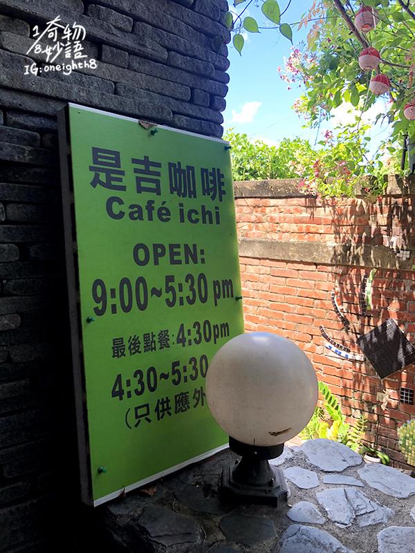 ichi-cafe03.jpg