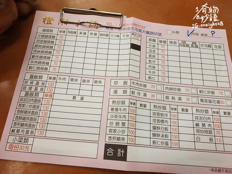 cheng-hsiang-02.jpg