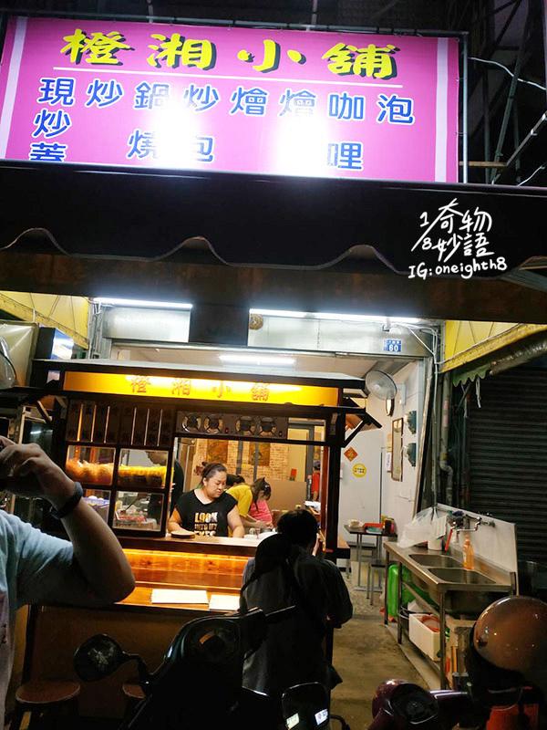 cheng-hsiang-01.jpg