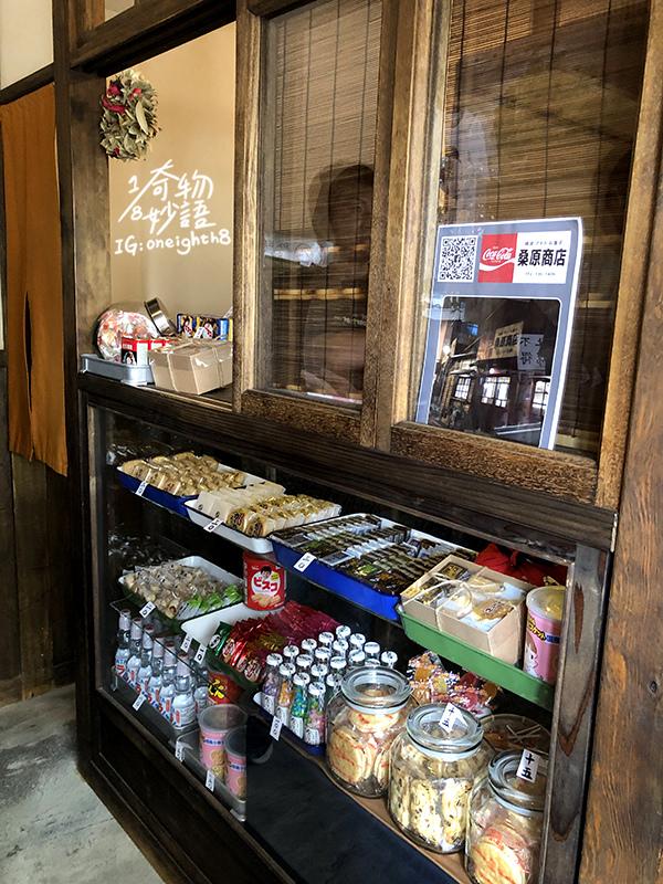 Kuwabara Store05.jpg