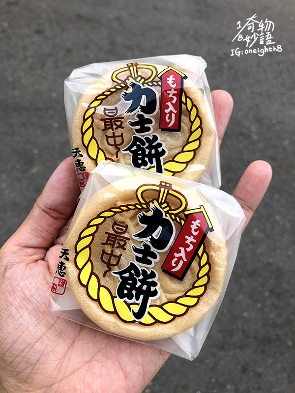 Kuwabara Store09.jpg