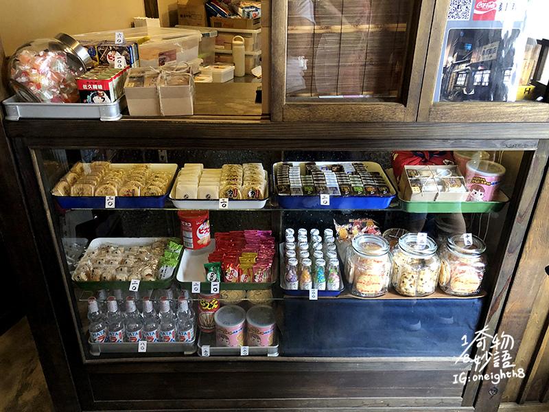 Kuwabara Store06.jpg