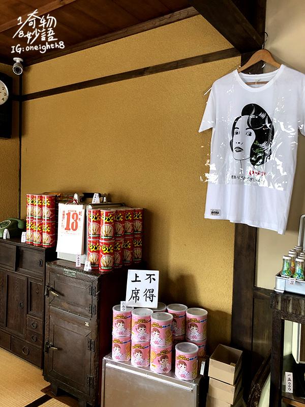 Kuwabara Store08.jpg