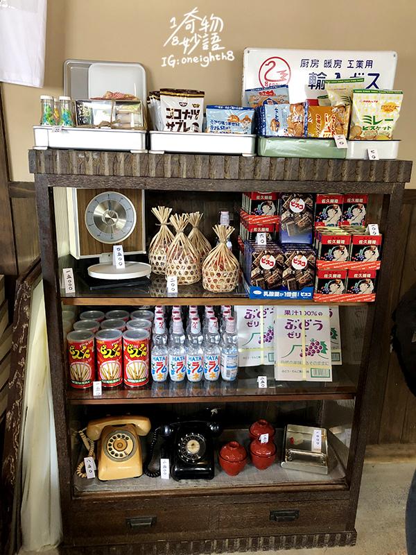Kuwabara Store04.jpg