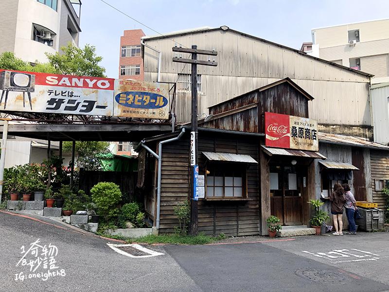 Kuwabara Store00.jpg
