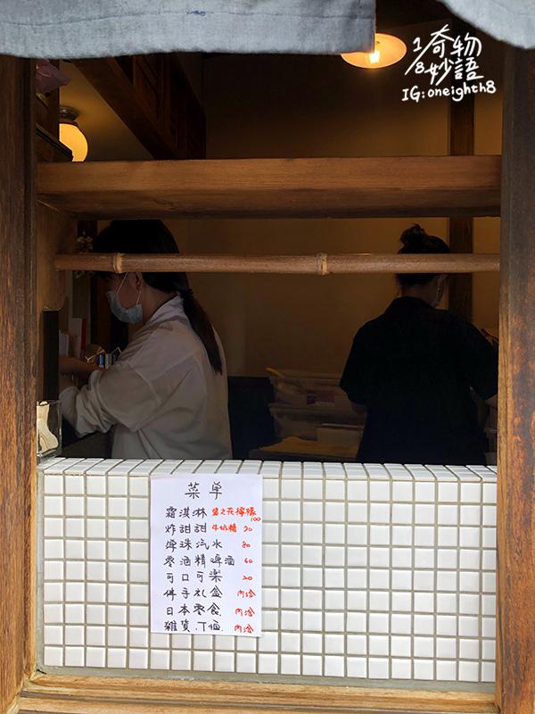 Kuwabara Store02.jpg