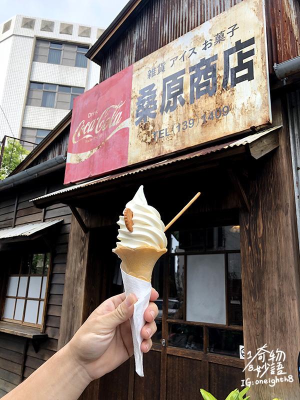 Kuwabara Store01.jpg