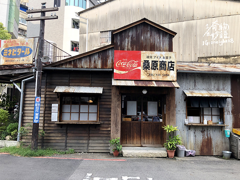 Kuwabara Store03.jpg