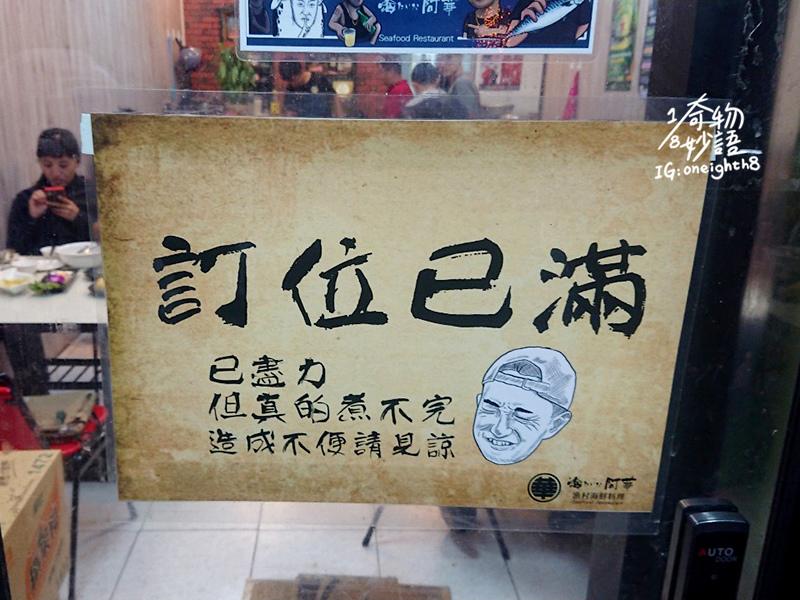 Ahua Seafood 02.jpg
