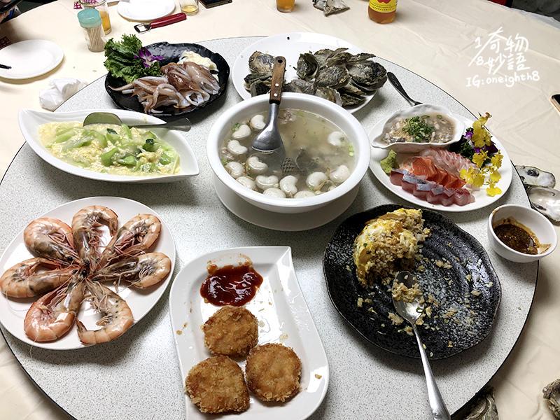 Ahua Seafood 16.jpg