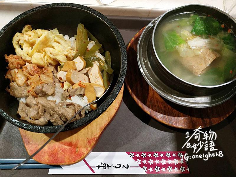 chungyo-SouthKorea-06.jpg