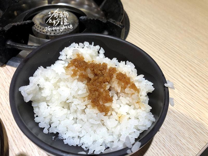 MINI SHABU 12.JPG