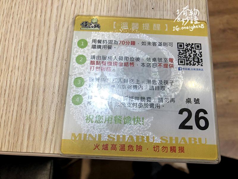 MINI SHABU 17.JPG