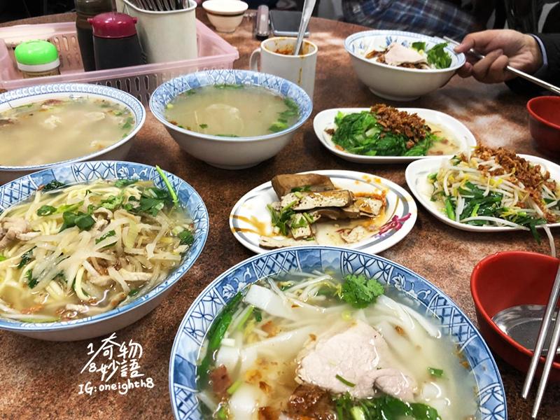 miaoli-Jinbang.jpg