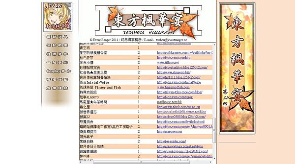 THF2_20110920151518.jpg